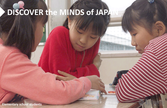 spirit-banner-discover-the-minds-of-japan