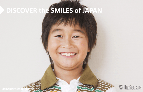 spirit-banner-smiles-of-japan