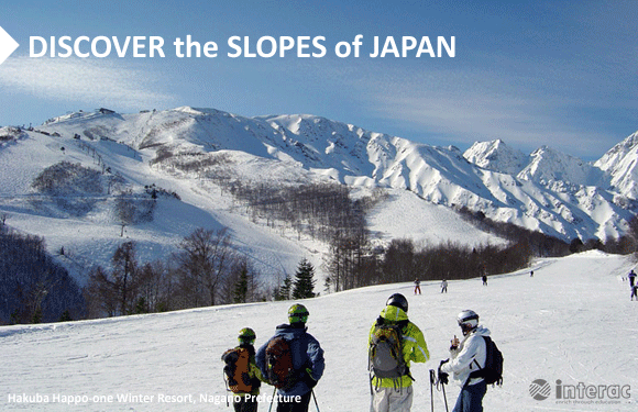 spirit-banner-Hakuba-Happo-One-Winter-Resort