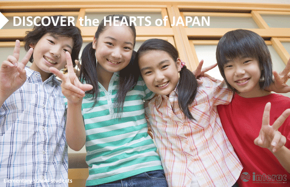 spirit-banner-discover-the-hearts-of-japan