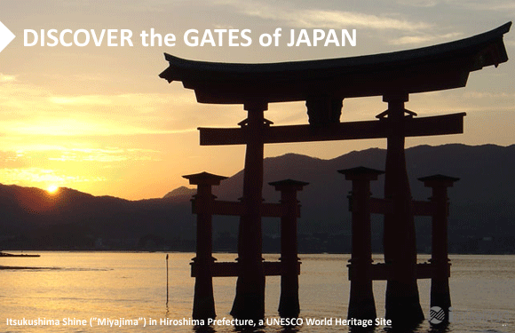 spirit-banner-gates-of-japan-miyajima